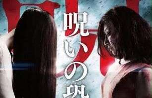 Pertarungan Hantu The Ring Vs The Grudge dalam Film